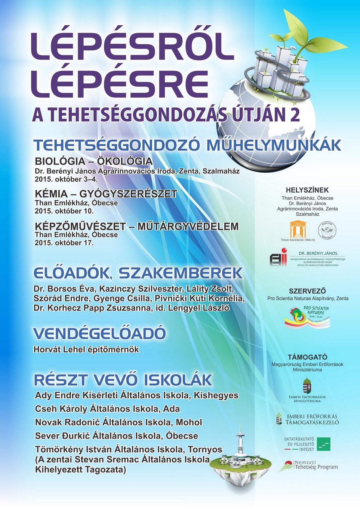plakat-Lepesrol_lepesre2
